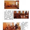Отчет о пожарной безопасности. Детский сад №12