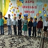 Международный день пожилых людей. Детский сад № 14
