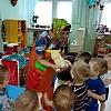 «В гостях у бабушки Варвары» Детский сад №53