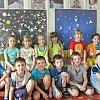 «Космос глазами детей» Детский сад №1