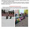 « УРА!  каникулы в младшей группе» Детский сад №14