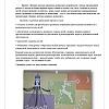 Проект «Зимние весёлые каникулы дошколят»  Детский сад №14